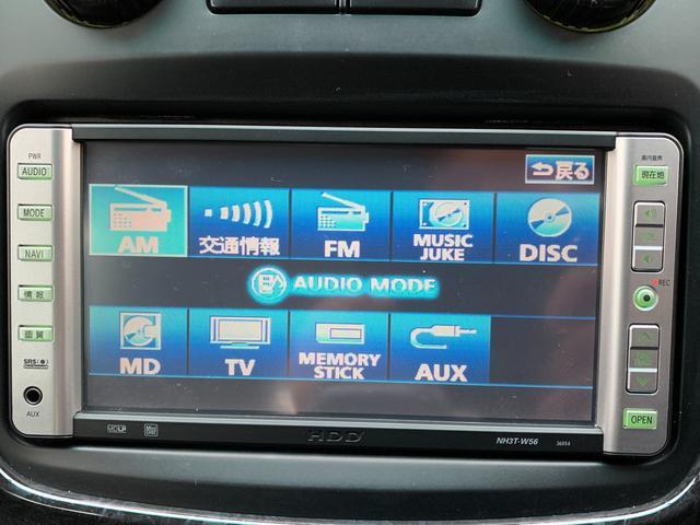 FOUR 4WD 5名乗 走行距離4.0万km 純正エンジンスターター 純正HDDナビ(CD、DVD、MD、FM/AM) 純正フロアマット ETC ルーフレール キーレス スペアキー 純正アルミホイール付き(29枚目)