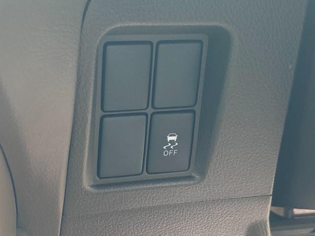 TX Lパッケージ マーテルギア製17インチAW レザーシート 前席パワーシート GPSレーダー 電動格納サードシート 前席シートヒーター  純正SDナビ Bカメラ Bluetooth接続 フルセグTV HIDライト(20枚目)