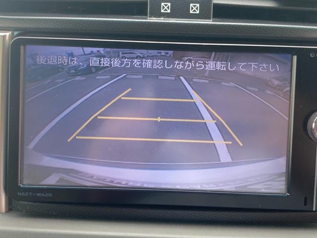 TX Lパッケージ マーテルギア製17インチAW レザーシート 前席パワーシート GPSレーダー 電動格納サードシート 前席シートヒーター  純正SDナビ Bカメラ Bluetooth接続 フルセグTV HIDライト(22枚目)