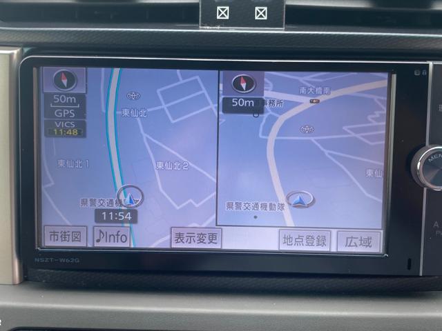 TX Lパッケージ マーテルギア製17インチAW レザーシート 前席パワーシート GPSレーダー 電動格納サードシート 前席シートヒーター  純正SDナビ Bカメラ Bluetooth接続 フルセグTV HIDライト(23枚目)