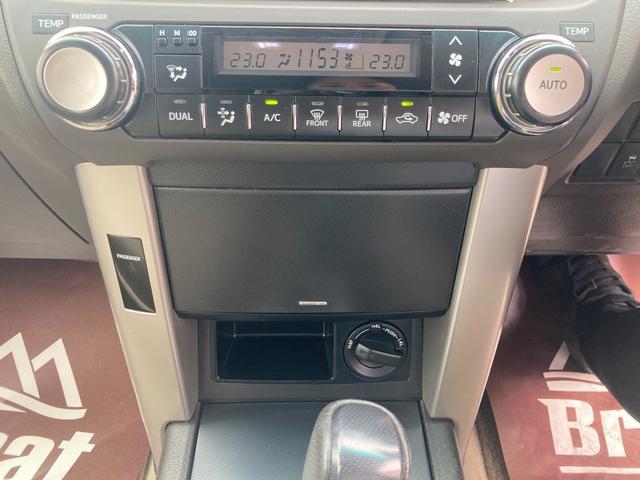 TX Lパッケージ マーテルギア製17インチAW レザーシート 前席パワーシート GPSレーダー 電動格納サードシート 前席シートヒーター  純正SDナビ Bカメラ Bluetooth接続 フルセグTV HIDライト(24枚目)