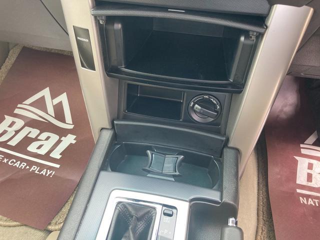 TX Lパッケージ マーテルギア製17インチAW レザーシート 前席パワーシート GPSレーダー 電動格納サードシート 前席シートヒーター  純正SDナビ Bカメラ Bluetooth接続 フルセグTV HIDライト(26枚目)
