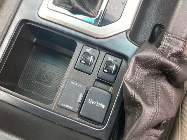 TX Lパッケージ マーテルギア製17インチAW レザーシート 前席パワーシート GPSレーダー 電動格納サードシート 前席シートヒーター  純正SDナビ Bカメラ Bluetooth接続 フルセグTV HIDライト(27枚目)
