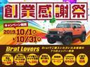 トヨタ ハリアー 3.0FOUR エアロツアラー サンルーフ 純正DVDナビ