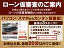 プログレス メタル アンド レザーパッケージ 純正9インチナビ モデリスタフルエアロ 全周囲カメラ シーケンシャルウインカー パワーバックドア ETC JBLサウンド プレミアムナッパ革シート ToyotaSafetySense 快適温熱シート(74枚目)