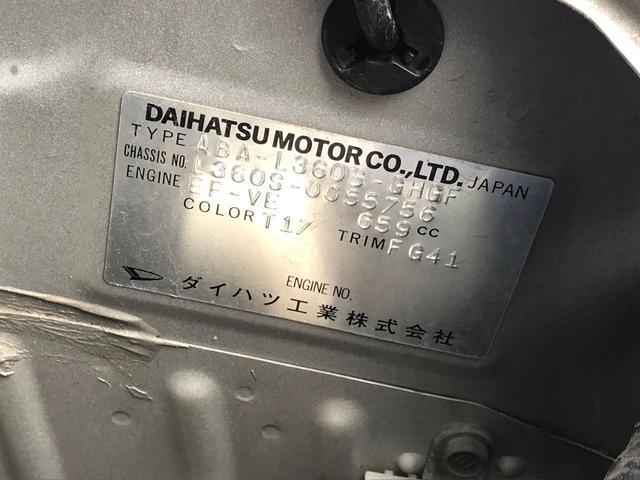 L 4WD CD ベンチシート コラムオートマ 軽自動車(18枚目)