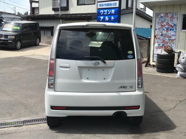 カスタム R ターボ 4WD CD キーレス HID(3枚目)