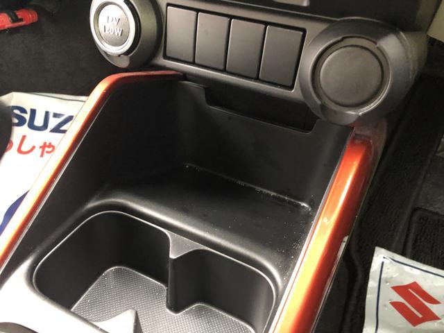 「スズキ」「イグニス」「SUV・クロカン」「秋田県」の中古車12