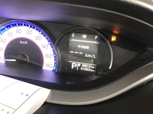 平均燃費を算出して表示してくれます。