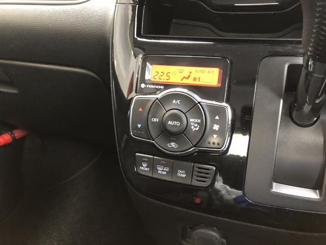 シンプルで使い易いオートエアコン。設定した温度に自動で調整してくれます。