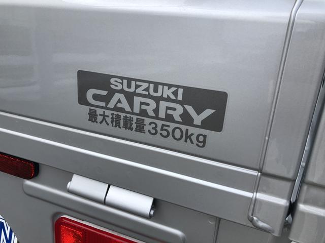 最大積載量は350kgまでOK。
