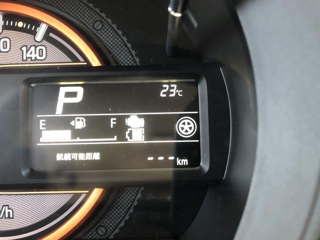 ギア HYBRID XZ 4WD 衝突被害軽減サポート装備(8枚目)