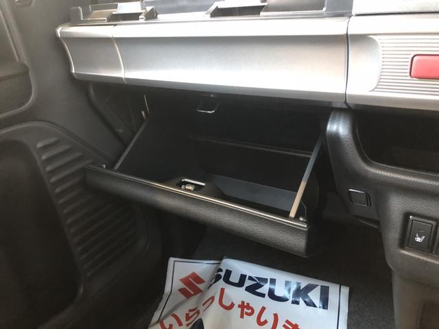 ギア HYBRID XZ 4WD 衝突被害軽減サポート装備(18枚目)