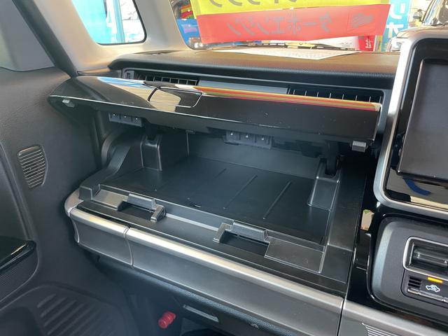 カスタム HYBRID XSターボ 4WD(20枚目)