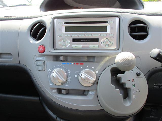 X リミテッドチェーン車CDキーレス(12枚目)