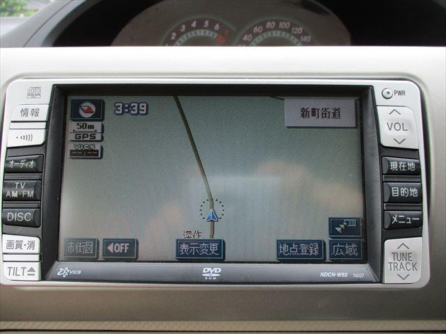 150r チェーン車ナビCDキーレス(14枚目)