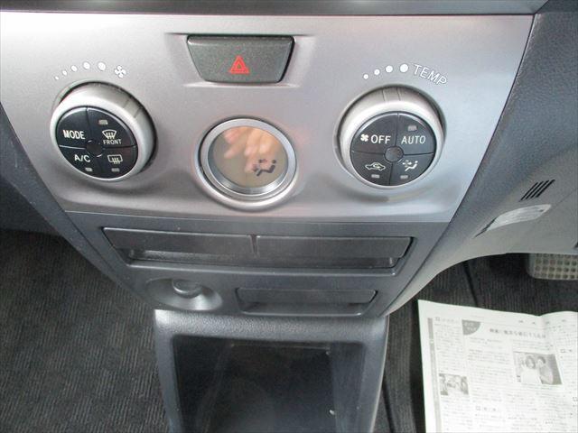 Z Xバージョン チェーン車ナビCD.TVキーレスETC(15枚目)
