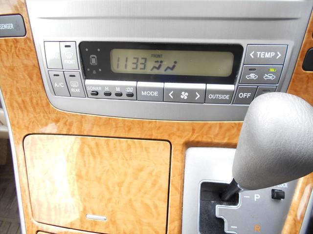 AX Lエディション HDDナビ CD キーレスバックカメラ(14枚目)