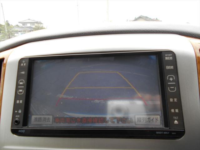 AX Lエディション HDDナビ CD キーレスバックカメラ(16枚目)