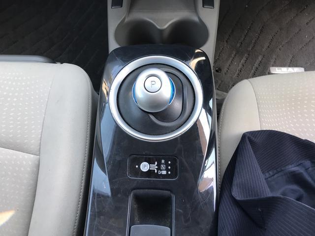 「日産」「リーフ」「コンパクトカー」「山形県」の中古車14