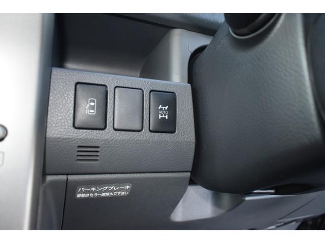 X Lセレクション 4WD  ナビ リアヒーター パワスラ(17枚目)