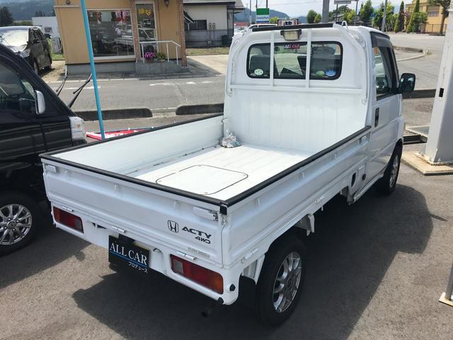 「ホンダ」「アクティトラック」「トラック」「山形県」の中古車5