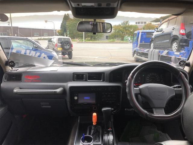 「トヨタ」「ランドクルーザー80」「SUV・クロカン」「山形県」の中古車17