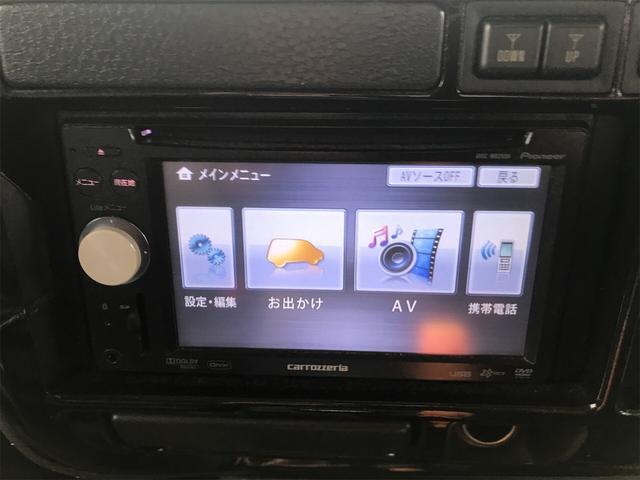 「トヨタ」「ランドクルーザー80」「SUV・クロカン」「山形県」の中古車20