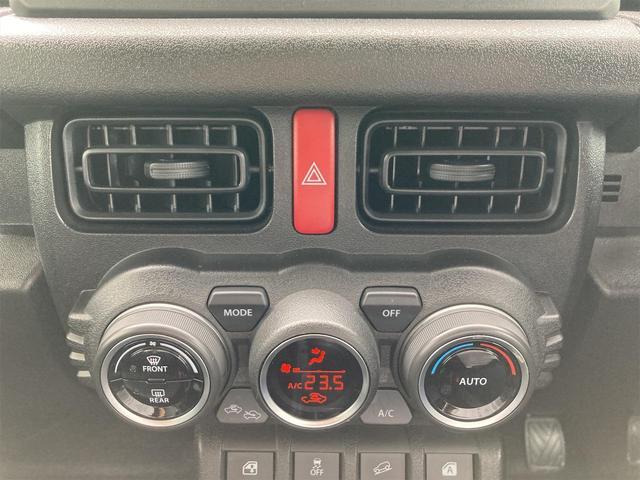 XL 4WD 7インチワイドスクリーンアンドロイド シートヒーター スマートキー 特注アーミーグリーン オフロードウインチバンパー 電動ウインチ リフトアップ オフロードルーフラック リアラダー 社外LED(6枚目)