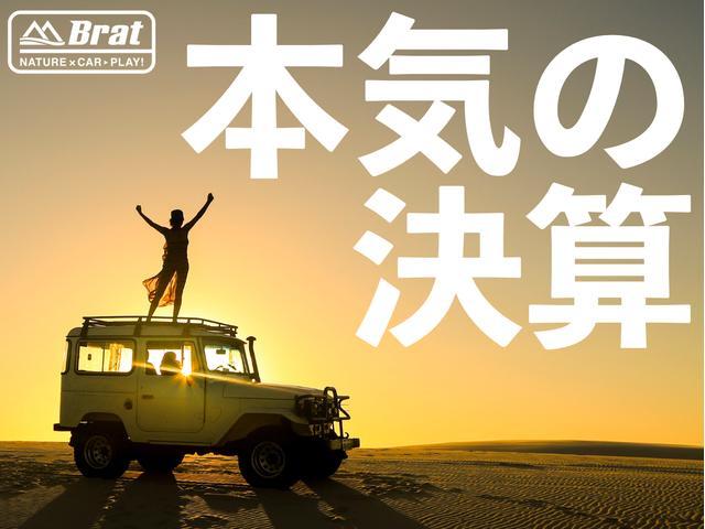トヨタ ハイラックスサーフ SSR-Xリミテッド 60thスペシャルED 社外20AW