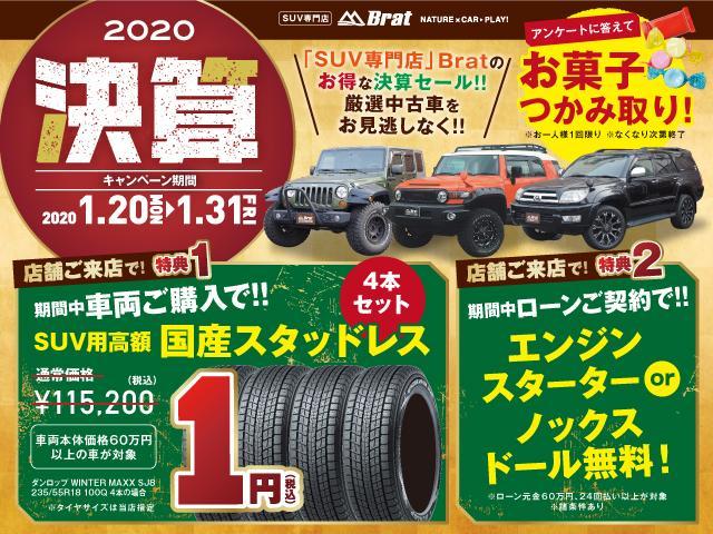 250XVFOUR 純正エンスタ 純正HDDナビ 黒革シート(2枚目)