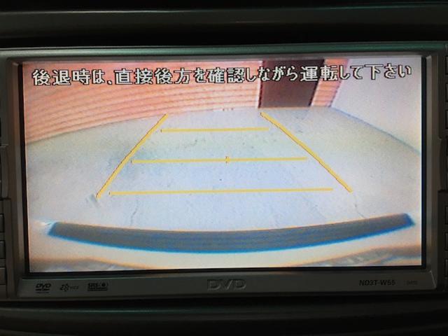 VXリミテッド Gセレクション 純正タイプフロントスポイラー(9枚目)