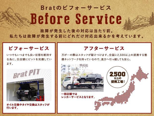 「その他」「クライスラージープ ラングラーアンリミテッド」「SUV・クロカン」「北海道」の中古車47