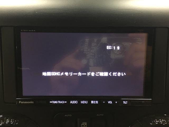 「その他」「クライスラージープ ラングラーアンリミテッド」「SUV・クロカン」「北海道」の中古車32