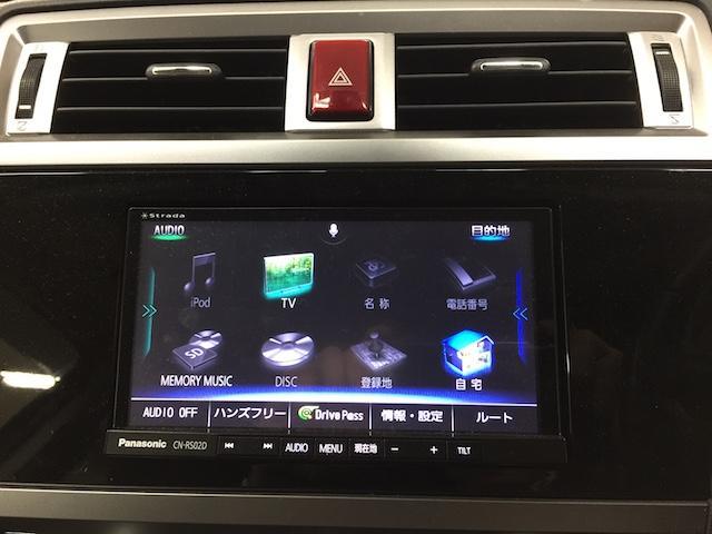 「スバル」「レガシィアウトバック」「SUV・クロカン」「北海道」の中古車27