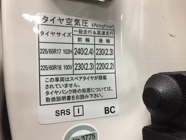 「スバル」「レガシィアウトバック」「SUV・クロカン」「北海道」の中古車40
