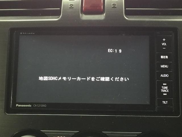 「スバル」「XV」「SUV・クロカン」「北海道」の中古車32