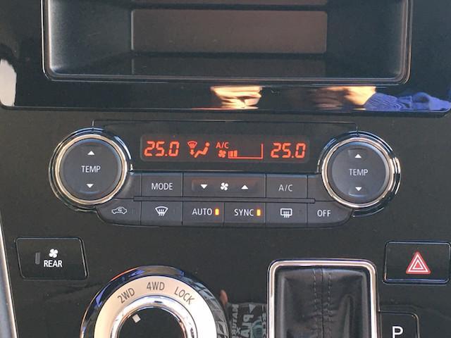 G パワーパッケージ 本州仕入 禁煙車 GEARオーバーフェンダー オープンカントリーホワイトレター イクリプスSDナビ 両側パワースライドドア パワーバックドア バックカメラ ETC レーダークルーズコントロール(26枚目)