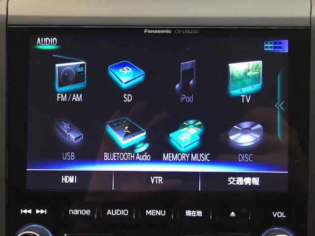 1.6i-L アイサイト 助手席電動ウィングシート 純正ドライブレコーダー 純正SDナビ ブラインドスポットモニター パドルシフト レーダークルーズコントロール フルセグTV バックカメラ Bluetooth ETC(35枚目)