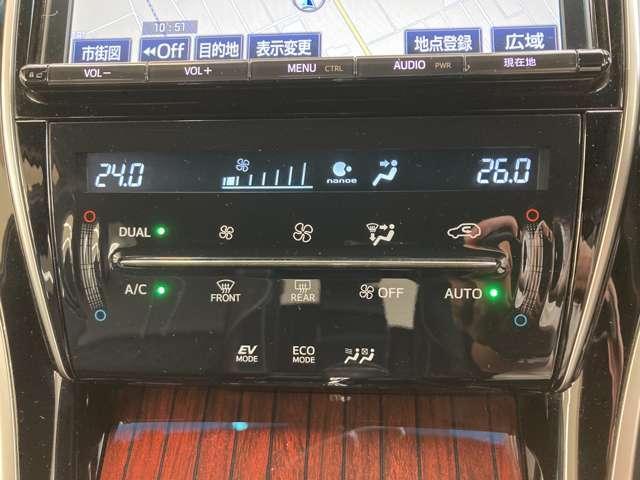 プレミアム 4WD ワンオーナー モデリスタフルエアロ モデリスタグリル 純正9インチSDナビ 禁煙車 純正18インチAW 運転席パワーシート クルコン LEDヘッドライト バックカメラ パワーバックドア(35枚目)