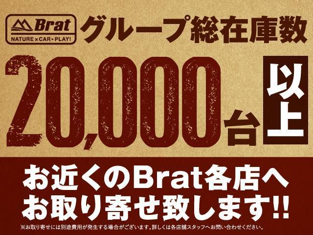 クロスアドベンチャーXC マニュアル車 2インチリフトアップ Bratオリジナル17インチアルミ&リアウィング 新品マキシス6.50R16 フジツボマフラー メッシュグリル LEDテール 各所セミグロスブラックペイント(61枚目)