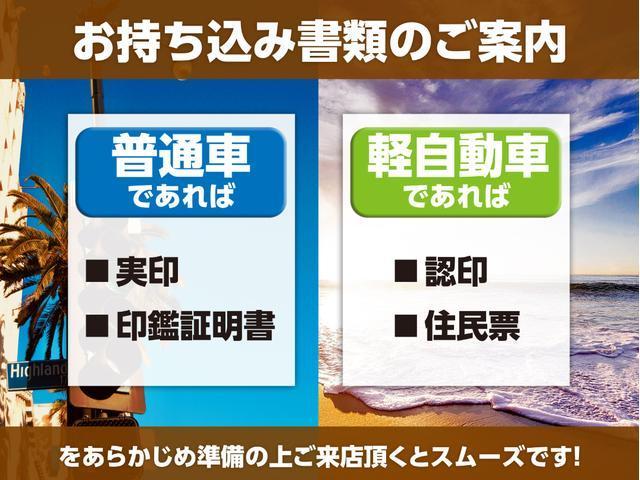 XG オートマ車 リフトアップ F・Rショートバンパー ウィルズウィンマフラー ブレーキホースステンメッシュ LEDサンダーテール スモークサイドマーカー Bratオリジナルリアウィング メッシュグリル(69枚目)