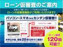 ロングスーパーGL 3型 4WD ベット 新品BFグッドリッチ JAOSオーバーフェンダー ブルバー クラッツィオシートカバー 黒木目パネル/ステアリング/シフト ツインモニター スクリーンドア(アミ戸)ハンガーレール(70枚目)