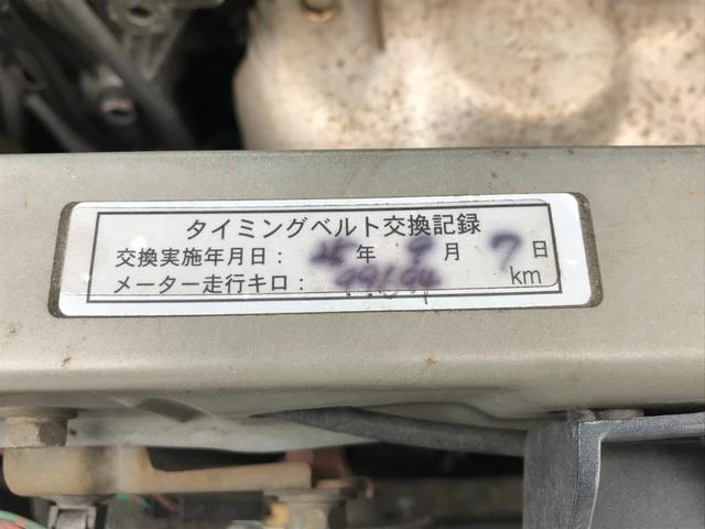 X ミニライトアルミホイール プロテインレザーシート ABS(18枚目)