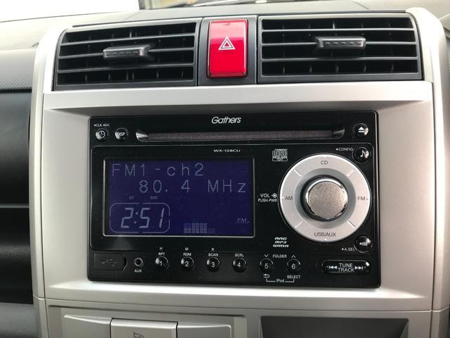 スポーツG 4WD HIDライト フォグランプ キーレス 純正アルミ オートエアコン(12枚目)