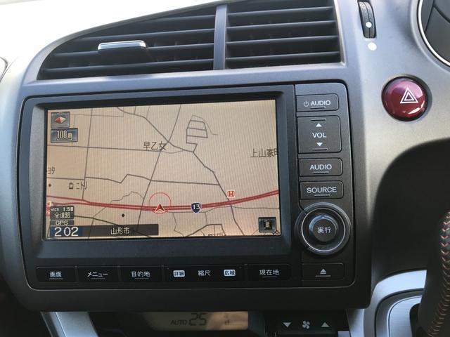 RSZ HDDナビパッケージ 4WD ナビ テレビ バックカメラ 7人乗り HIDライト キーレス アルミホイール(12枚目)