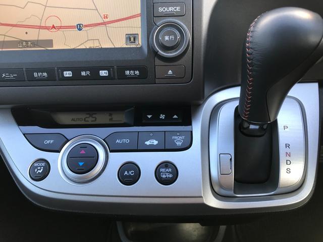 RSZ HDDナビパッケージ 4WD ナビ テレビ バックカメラ 7人乗り HIDライト キーレス アルミホイール(13枚目)
