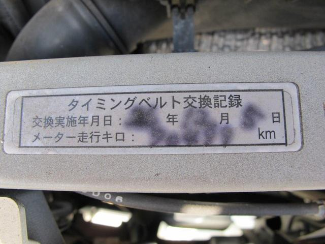 VS 4WD 落ち着くグレーの内装 禁煙車 タイベル交換済(8枚目)