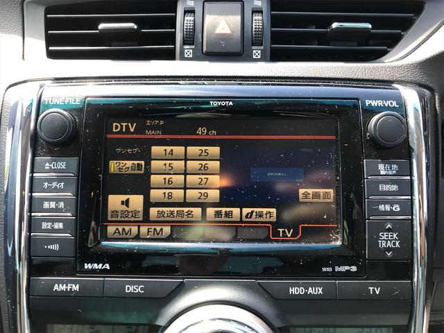 250G Sパッケージリラックスセレクション プッシュスタート パドルシフト クリアランスソナー ETC 純正ナビ フルセグ スペアキー(30枚目)