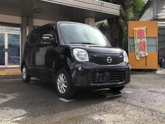 「日産」「モコ」「コンパクトカー」「福島県」の中古車9